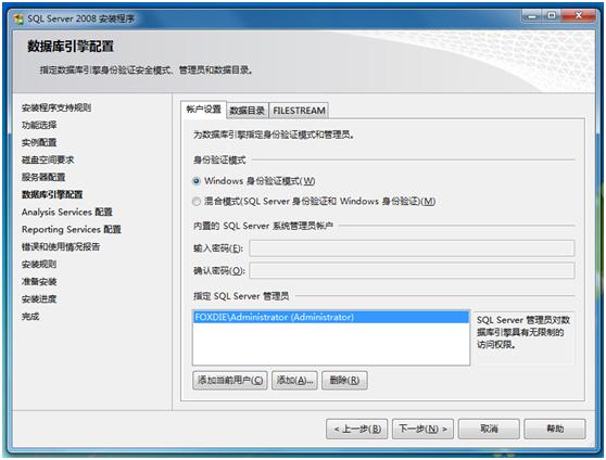 win10sql server 2008安装包