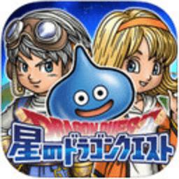 星之勇者斗恶龙手游 v1.0.1 安卓版