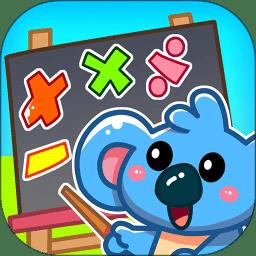儿童宝宝学数学软件v2.12 安卓版