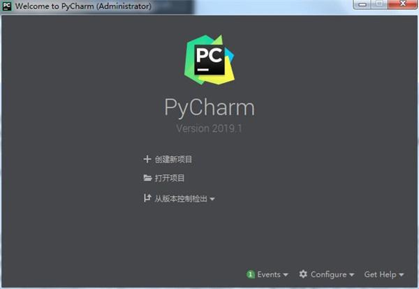 pycharm2019最新破解版