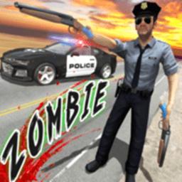警察大战僵尸手游 v1.1 安卓版