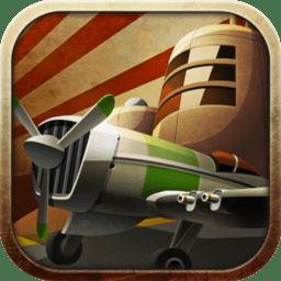 飞机战争游戏v1.0.7 安卓版