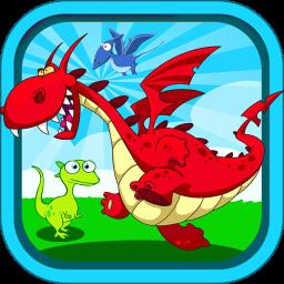 儿童恐龙游戏单机游戏