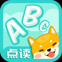 儿童英语单词卡片点读app v1.1.0 安卓版