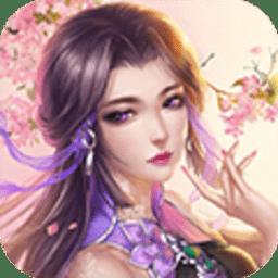伏魔�E手游v1.0 安卓版