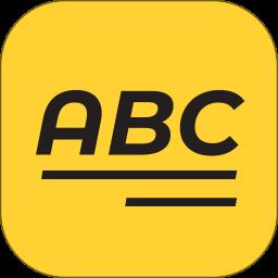 英语单词君app v1.0.4 安卓版
