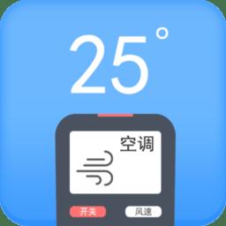 空调遥控器pro手机版 v5.31.8 安卓版