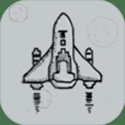 微信经典飞机大战游戏