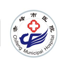 赤峰市医院手机版 v2.2.7 安卓版