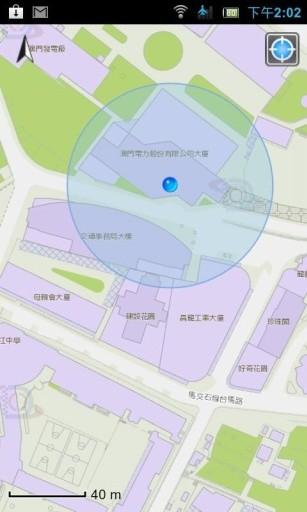 澳门地图通app(macau geoguide) v2.4 安卓版