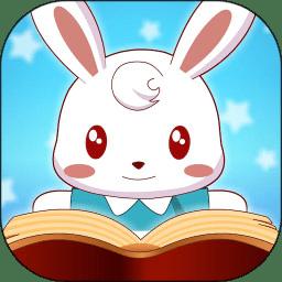兔小�童���Rappv1.92 安卓版