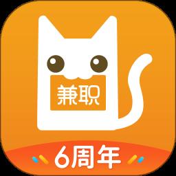 兼职猫客户端 v6.3.0 安卓版