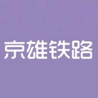 北京至雄安高�F����D