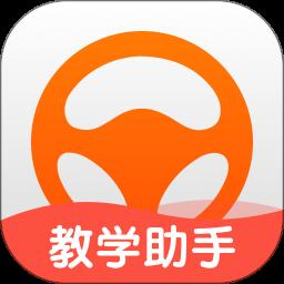 元�教��件v5.9.27 安卓版
