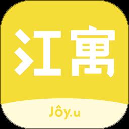 吉家江寓官方版v2.5.0 安卓版