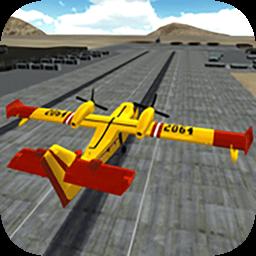 飞机消防员模拟器游戏 v1.03 安卓版
