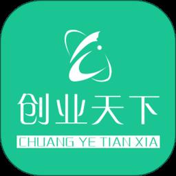 创业天下app