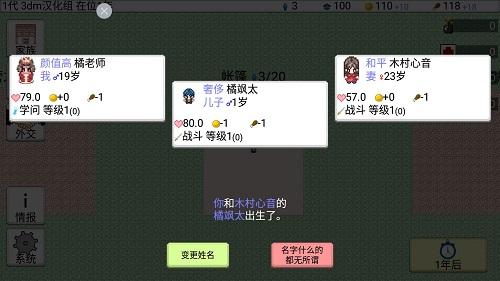 大出产王国2汉化破解版 v1.06 安卓版