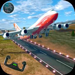 喷射飞机模拟器手机版v1.2 安卓版