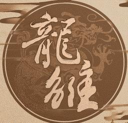 ���r�荣�破解版v10.20 安卓�o限�r花版
