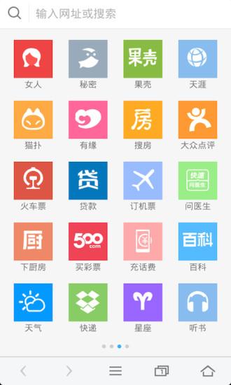 财猫浏览器app v1.2.4 安卓版