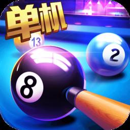 单机台球大师中文破解版 v1.0.9 安卓版