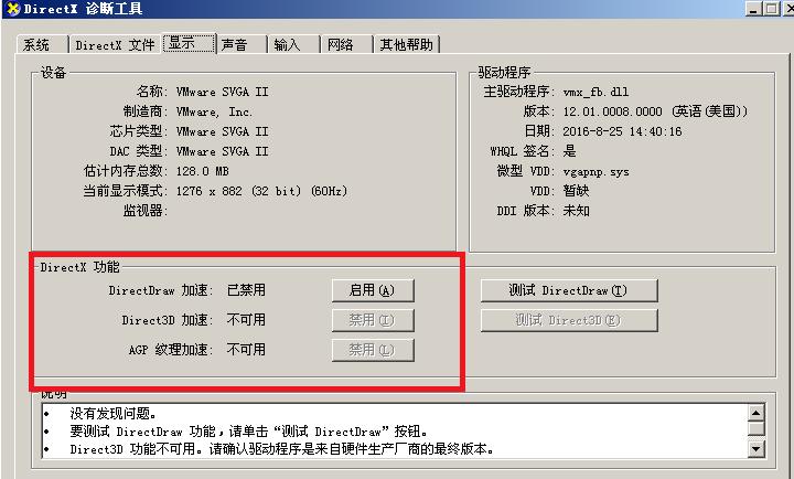 directx8188bet备用网址