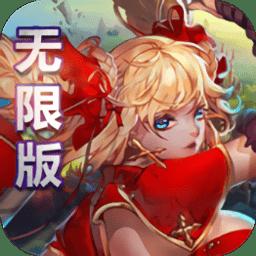 疾风炫斗手游 v1.40 安卓版