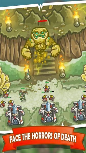 王国保卫2破解版下载
