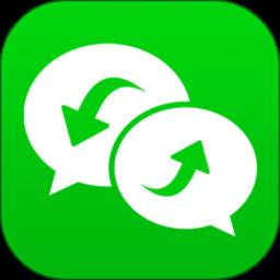 聊天记录恢复app最新版 v7030 安卓版