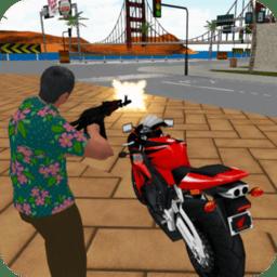 拉斯维加斯犯罪模拟汉化版 v2.7 安卓版