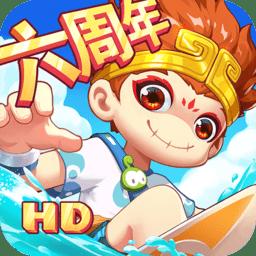 造梦西游ol腾讯版 v10.0.0 安卓版