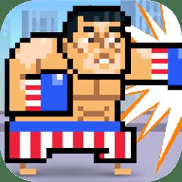 热血拳击手游 v1.85 安卓版