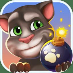 汤姆猫大冒险官方版v1.0.24
