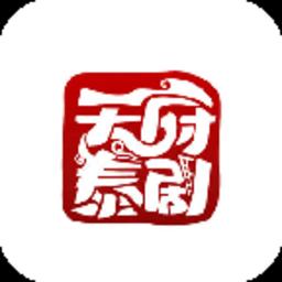 天府泰��app v1.0.2 安卓版