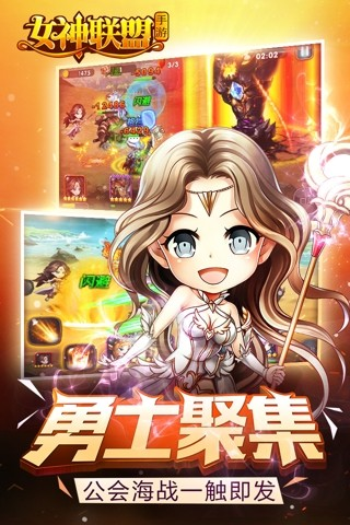 女神联盟九游手游 v4.6.99.4 安卓版