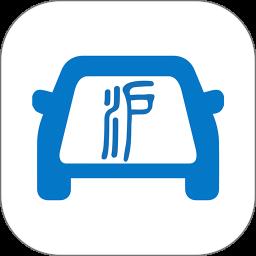 上海出行最新版本 v1.0.0 安卓版