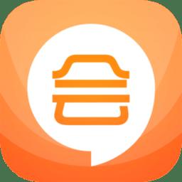 2019中级会计考试题库app v6.1 安卓版