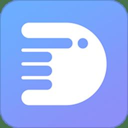 易点固定资产管理app