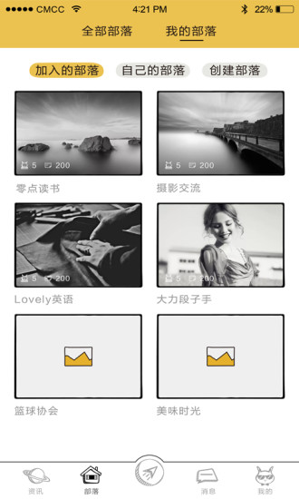 hey同学app v1.0 安卓版