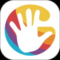 掌上管家婆appv4.8.1 安卓官方版
