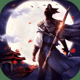 武林小霸王游戏 v1.0 安卓版