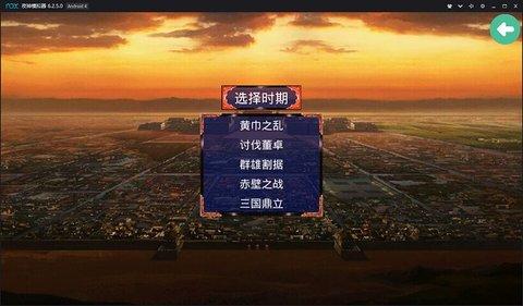 2019不��髡f�W游 官方版