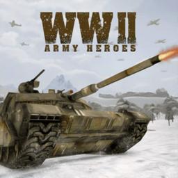 二战前线英雄游戏