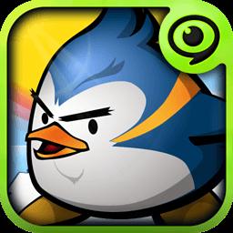 飞翔的企鹅汉化版 v2.0.4 安卓版