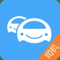 车队管家司机版app