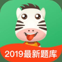 斑斑驾考app(斑斑驾道定制版) v4.5.10 安卓版