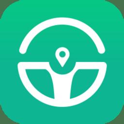 车队助手司机端app