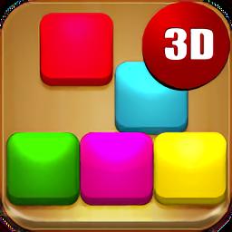 3d俄罗斯方块手机游戏 v3.11.19.1 安卓版