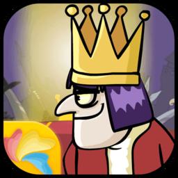 我要当国王4399小游戏 v1.19.3 安卓版